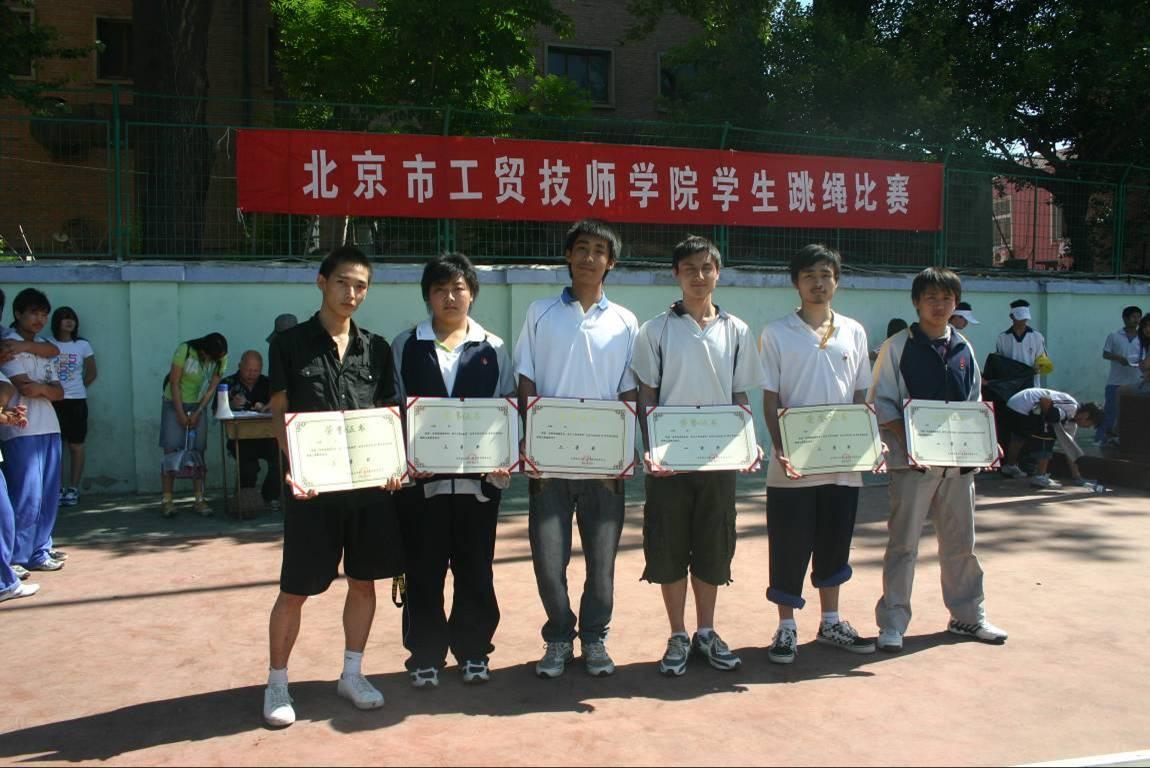 徐州工程学院宿舍